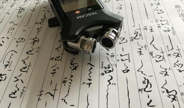 Music recordings