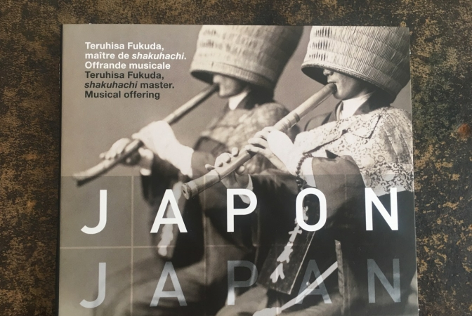 "CD ""Japan: Musical Offering"" – Fukuda Teruhisa"